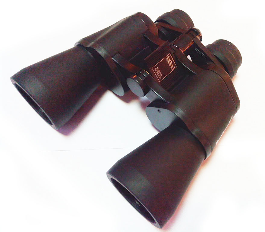 Бинокль BUSHNELL 9-27x50 Pacifica #219275